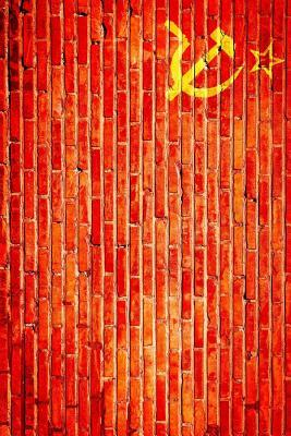 USSR Soviet Union Flag on a Brick Wall Journal