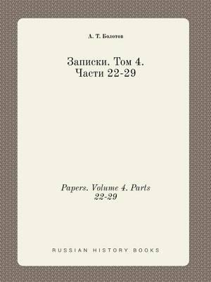 Papers. Volume 4. Parts 22-29