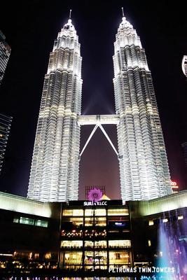 Petronas Twin Towers Journal