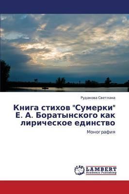 """Kniga stikhov """"Sumerki""""   E. A. Boratynskogo kak liricheskoe edinstvo"""