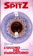 L'occhio del purgatorio