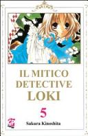 Il mitico detective Loki