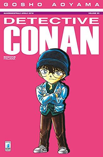Detective Conan vol. 85