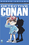 Detective Conan Vol. 11