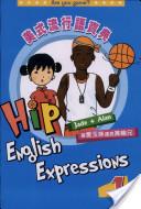 美式流行語寶典 1