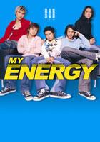 我的ENERGY