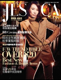 Jessica 旭茉 NO. 136