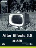 After Effects 5.5魔法書