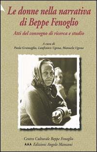 Le donne nella narrativa di Beppe Fenoglio