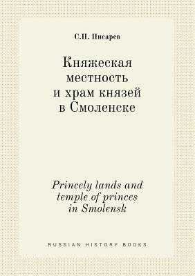 Princely Lands and Temple of Princes in Smolensk