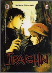 Jiraishin vol.11