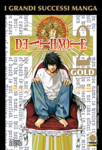 Death Note Gold 2 (d...