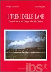 I treni delle lane