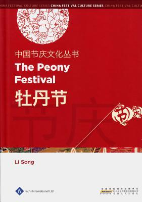 The Peony Festival