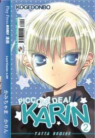 Karin piccola dea #2