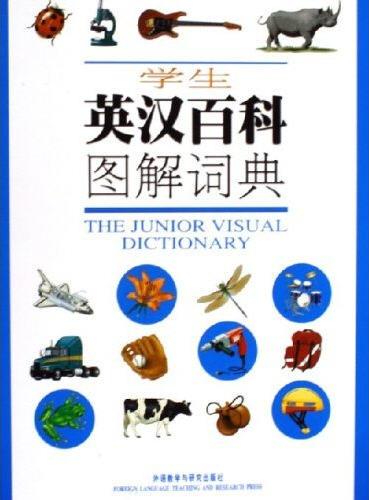 学生英汉百科图解词典/The junior visual dictionary/Junior visual dictionary