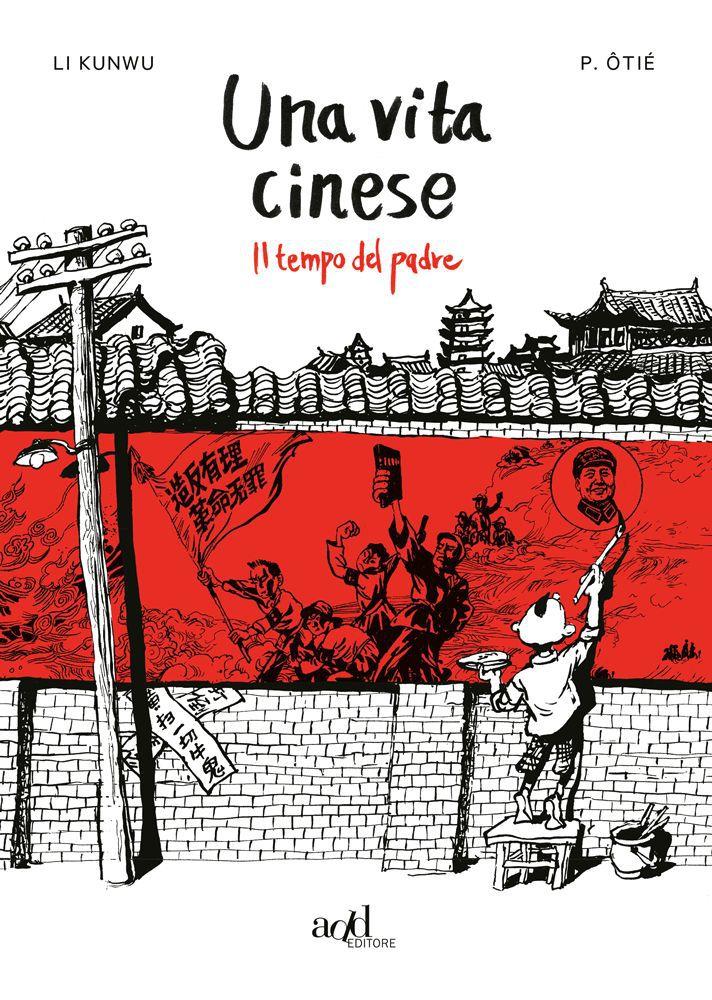 Una vita cinese