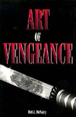 Art of Vengeance