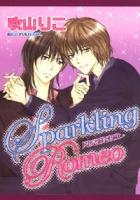 Sparkling Romeo 閃亮羅密歐 (全)