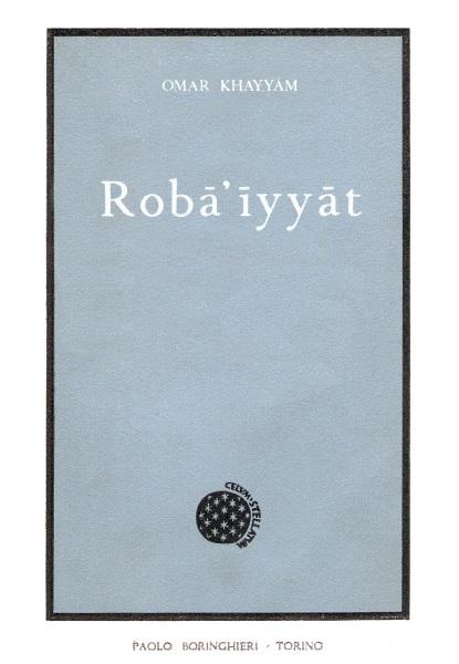 Roba'iyyat