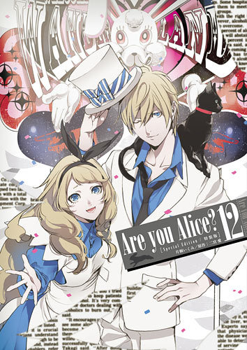 Are you Alice? 12 �...