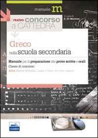 Il nuovo concorso a cattedra. Classe A052 greco nella scuola secondaria. Manuale per la preparazione alle prove scritte e orali