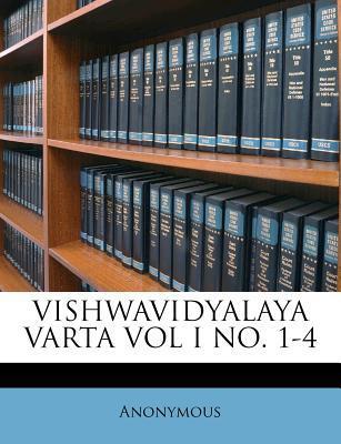 Vishwavidyalaya Varta Vol I No. 1-4