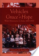 Vehicles of Grace and Hope