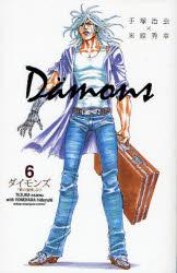 Damons 6