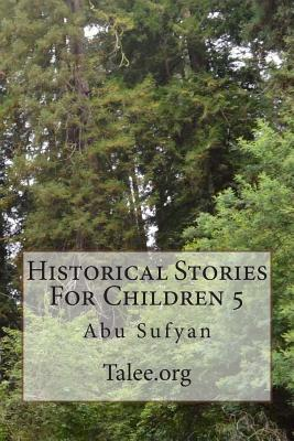Abu Sufyan