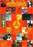 5ASIA/TOKIO ASIA GUIDE BOOK―HONGKONG SEOUL TAIPEI