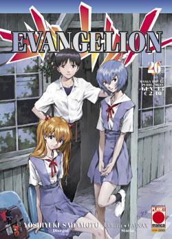 Evangelion vol. 26