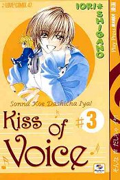 Kiss of Voice - vol. 3
