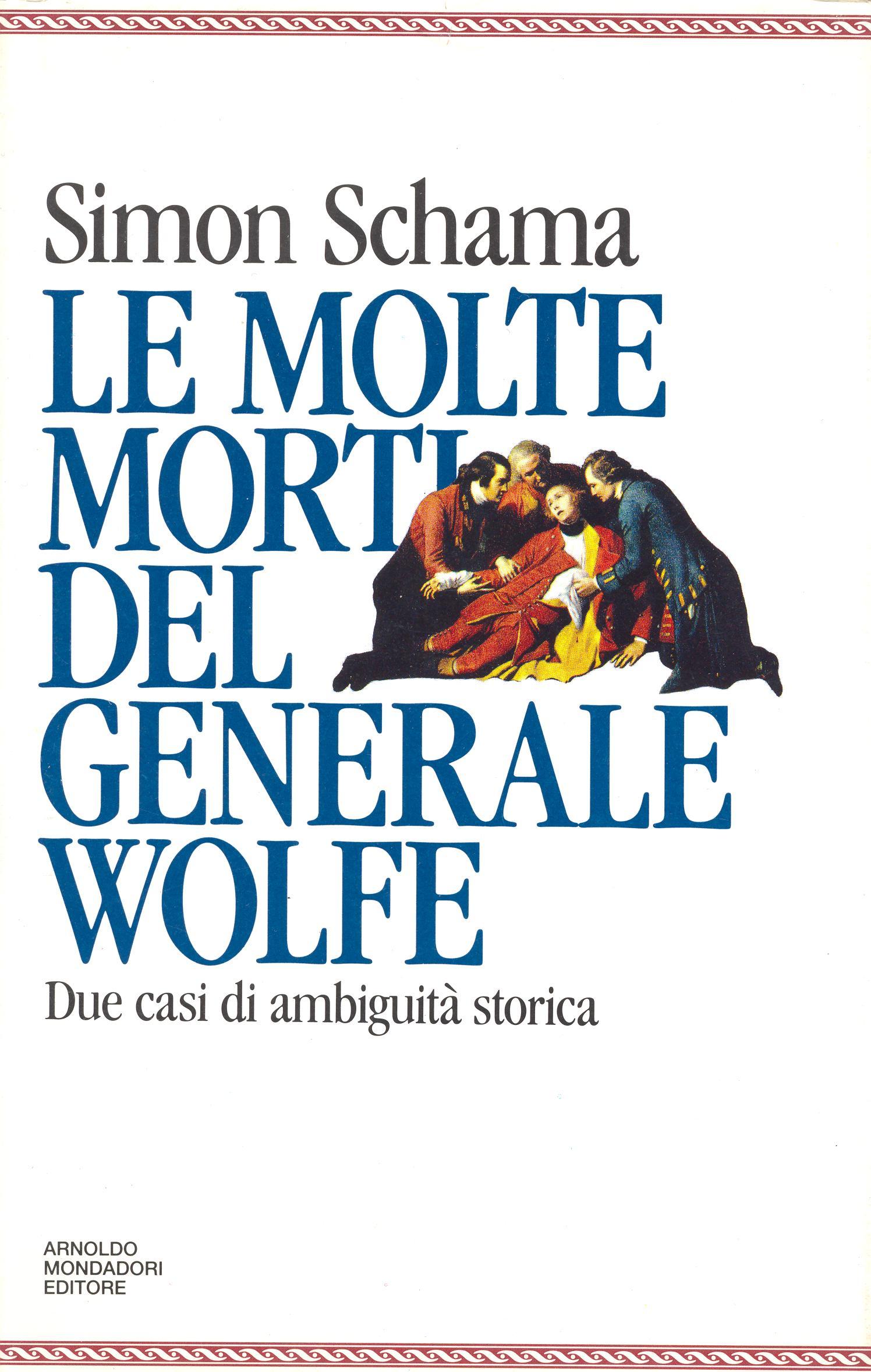 Le molte morti del generale Wolfe