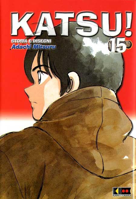 Katsu! vol. 15