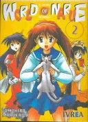 World of Narue 2