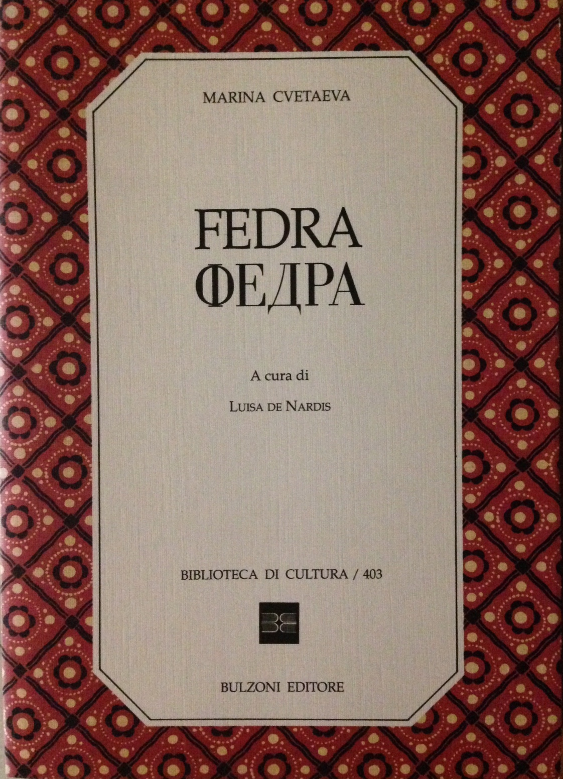 Fedra = Phedra