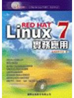 Red Hat Linux 7實�...
