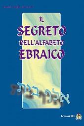Il segreto dell'alfabeto ebraico