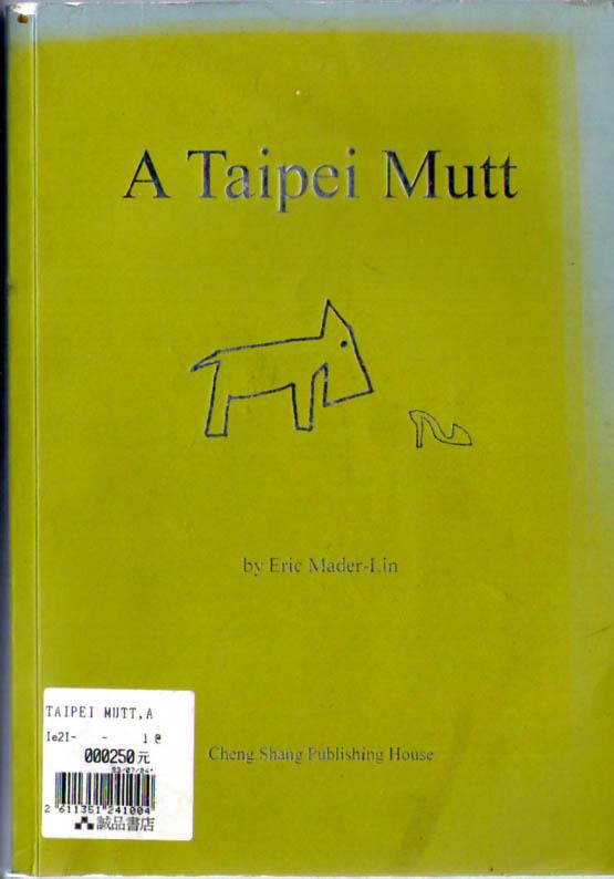 A Taipei mutt
