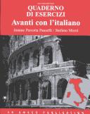 Avanti Con l Italiano