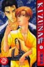 KIZUNA 絆(9)
