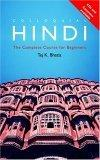 Colloquial Hindi; The Complete Course for Beginners