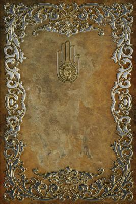 Monogram Jainism Journal