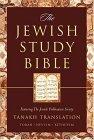 The Jewish Study Bible: College Edition