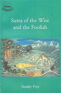 Sutra of the Wise and the Foolish