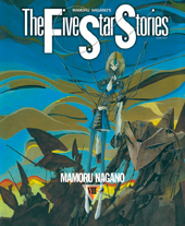The Five Star Stories vol. 8