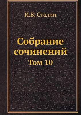 Collected Works. Volume 10