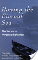 Rowing the Eternal Sea