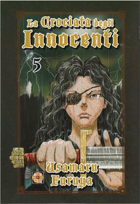 La crociata degli innocenti vol. 5